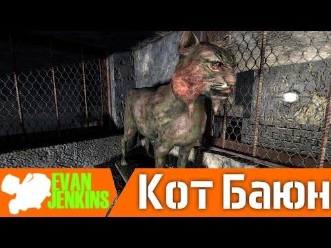 Фитэкс капли для собак и кошек, фл 10 мл Препараты