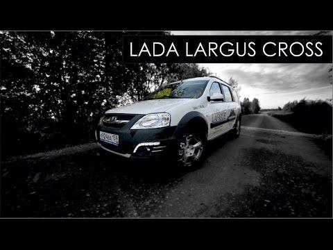 LADA LARGUS CROSS // Тест-драйв \\ Лада Ларгус Кросс