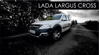 LADA LARGUS CROSS // Тест-драйв \ Лада Ларгус Кросс(Lada Largus Cross 2015 #autoswae., 2015-09-08T07:20:21.000Z)