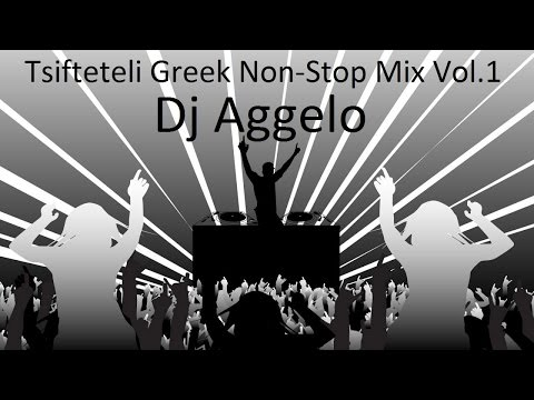 Tsifteteli Greek Non-Stop Mix Vol.1 [by Dj Aggelo] [Ρουμπες & Τσιφτετελια]