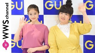 3月14日(木)、女優の今田美桜、アジアンの馬場園梓が春らしいカラーの...