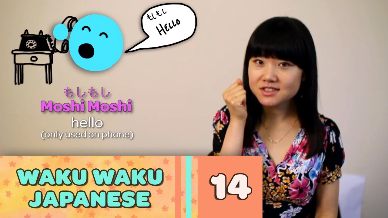 Waku Waku Japanese - Language Lesson 14: Talking on the Phone