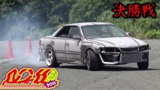 2015 N2H HI TENSION AUTO POLIS 【決勝】