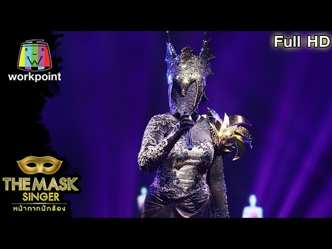 One moment in time - หน้ากากมังกร   THE MASK SINGER หน้ากากนักร้อง
