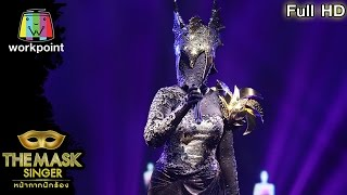 One moment in time - หน้ากากมังกร | THE MASK SINGER หน้ากากนักร้อง