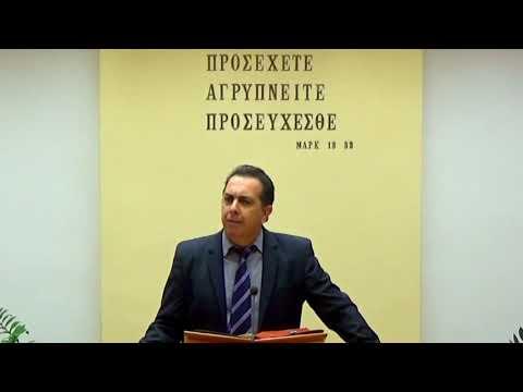 25.09.2019 - Β Πέτρου Κεφ 1:5-11 - Τάσος Ορφανουδάκης