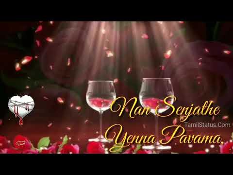 WhatsApp status/kathal enbathu saabama/love sad song
