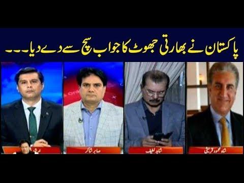 Power Play | Arshad Sharif | ARYNews | 27 February 2019
