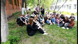 Весёлая компания 11-а класс 8 школа выпуск 2011 года