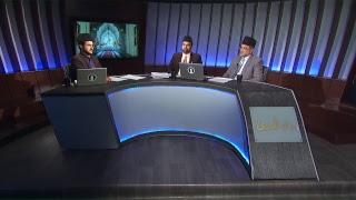 Rah-e-Huda: 09.02.2019
