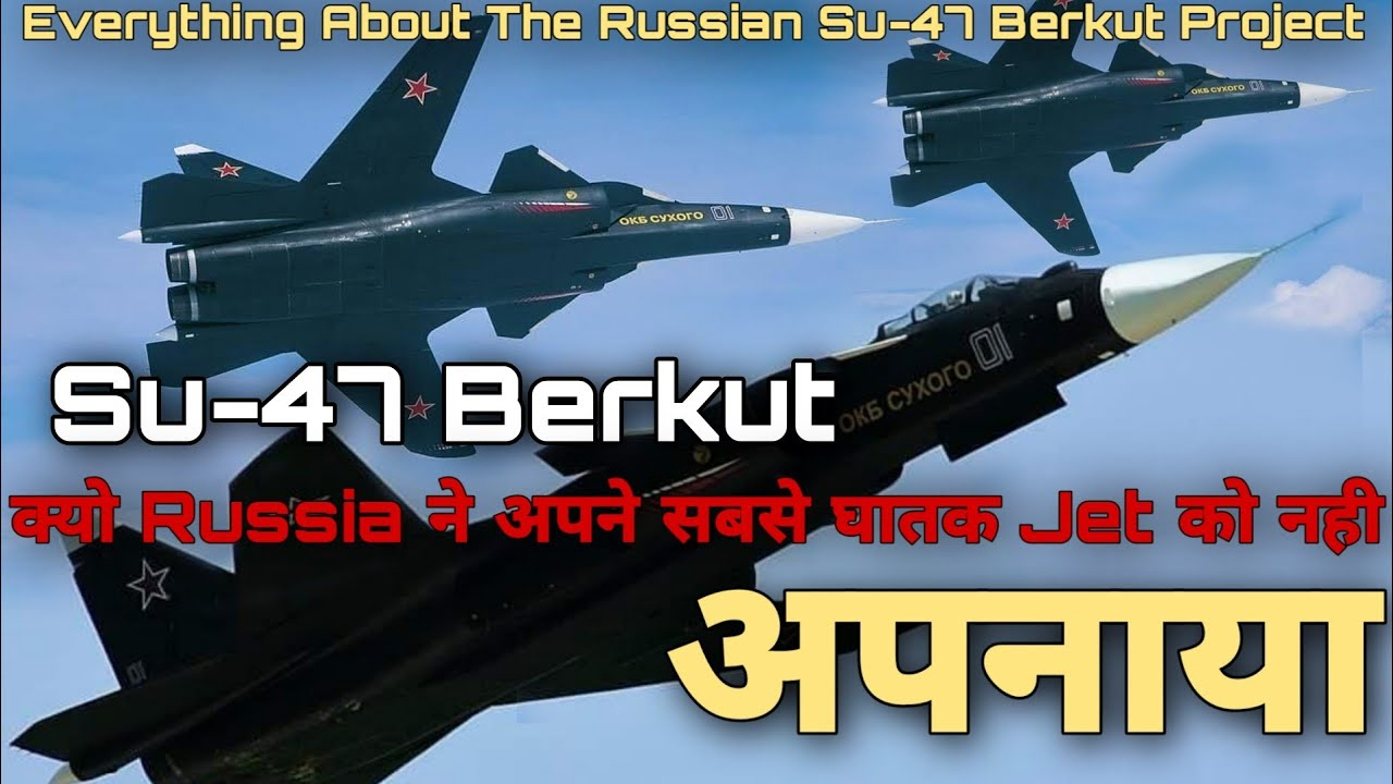 Download Why Russia Never Accepted Worlds Most Lethal Fighter Jet of all Time | Su-47 Berkut | in Hindi