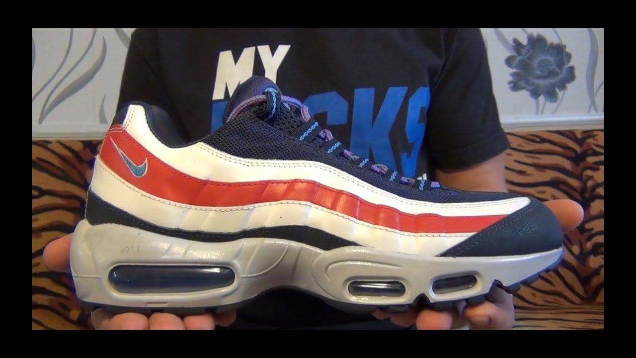 Nike Air Max 95 London