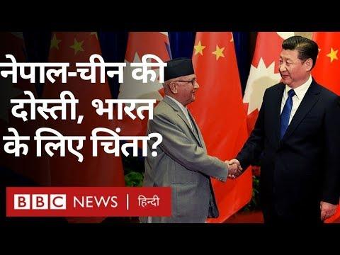 China-Nepal की गहराती