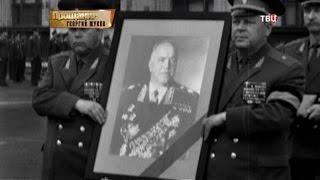 видео Георгий Жуков (Georgy Zhukov). Маршал и Одесса