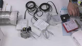 Бытовой комплект контроля загазованности Linea Bianca - первый пуск