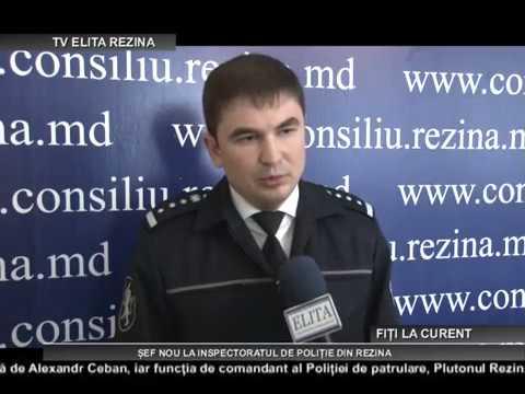 REZINA ȘEF NOU LA INSPECTORATUL DE POLIȚIE DIN REZINA 13 10 2017
