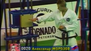 Смотреть Первый российский чемпион мира по тхэквондо Александр Морозов онлайн