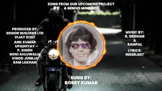 MOTERCYCLE SONG | BOBBY KUMAR | A GENIUS MIND 2112