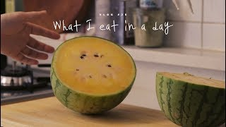 [SUB] VLOG #20 하루세끼, 중국집 볶음밥과 애플수박 : What I eat in a day | Honeykki 꿀키