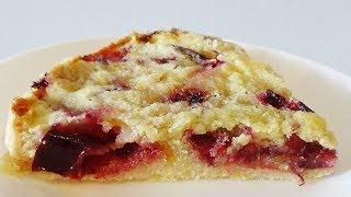 Пирог БЕЗ ТЕСТА за 2 минуты С Любыми ягодами!!!