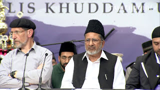 Nazam Abschlusszeremonie Salana Ijtema 2014 M. Khuddam ul Ahmadiyya BRD