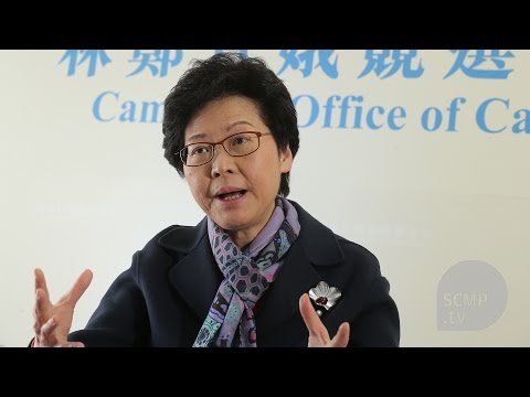 Carrie Lam talks to SCMP about her CE bid
