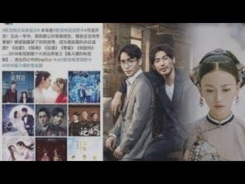 Đâu Là Bộ Phim Truyền Hình Nổi Tiếng Nhất Năm 2018 Do Dân Mạng Trung Quốc Chọn