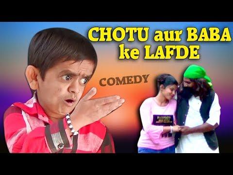 CHOTU aur BABA ke LAFDE | Hindi Khandesh Comedy Video thumbnail