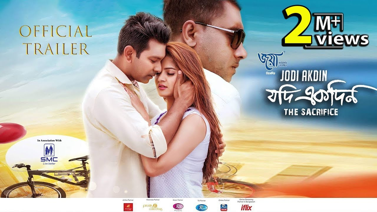 Jodi Ekdin (2019) Bangla Full Movie Watch Online & Download