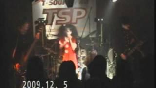 東京の犬神サーカス団コピーバンド、犬飯(いぬまんま)の2009年12月5日、...
