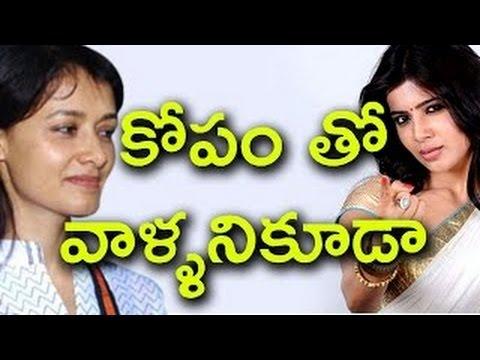 సమంత వాళ్ళ మీద కూడా సీరియస్ అయ్యిందట | Actress Samantha Fires On...! | Tollywood Central