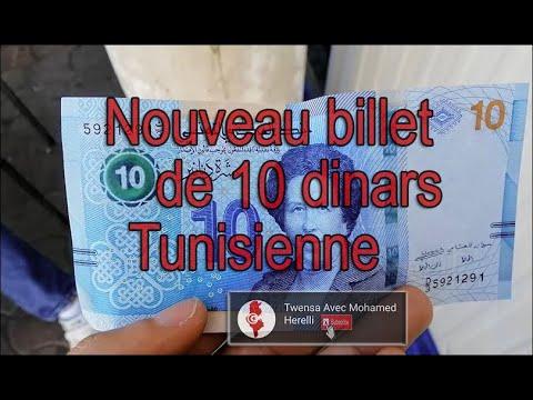 Nouveau Billet De 10 Dinars Tunisienne