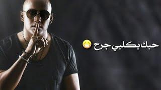 سلطان العماني - الله يوفقك ( lyrics )