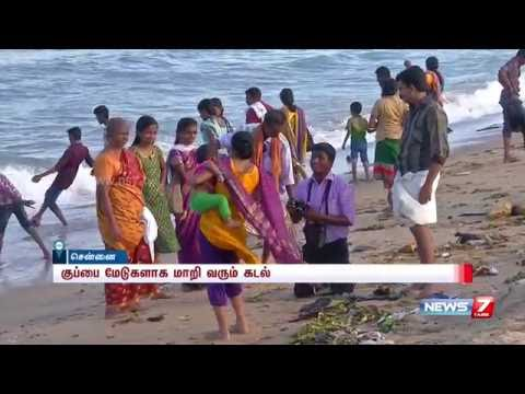 Increasing Sea pollution concerns marine conservation activists : special report | News7 Tamil