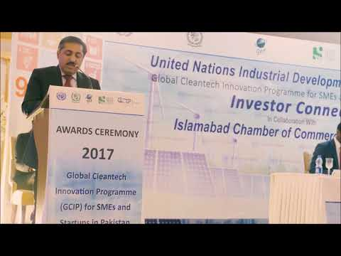 GCIP Investor Connect 2017 -  Amir Waheed, President, Islamabad Chamber of Commerce and Industry