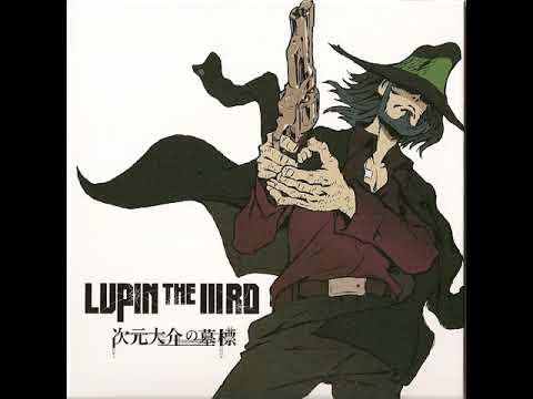 30 Revolver Files(カラオケ) - Lupin the 3rd: Jigen's Gravestone OST