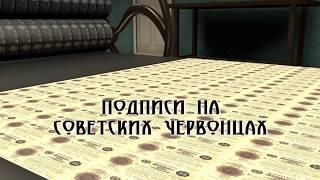 #БАНКОВСКИЕ #АФЁРЫ