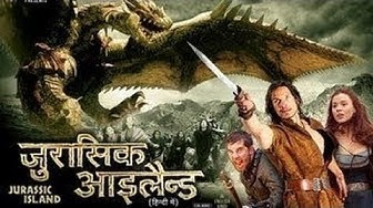 Jurassic Island - Full Length Thriller Hindi Movie