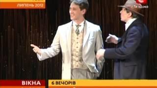 Долгожданные гастроли легендарного театра «Ленком»