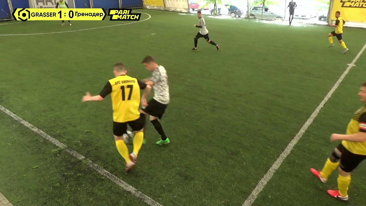Матч повністю | GRASSER 5 : 2 АФК Гренадер