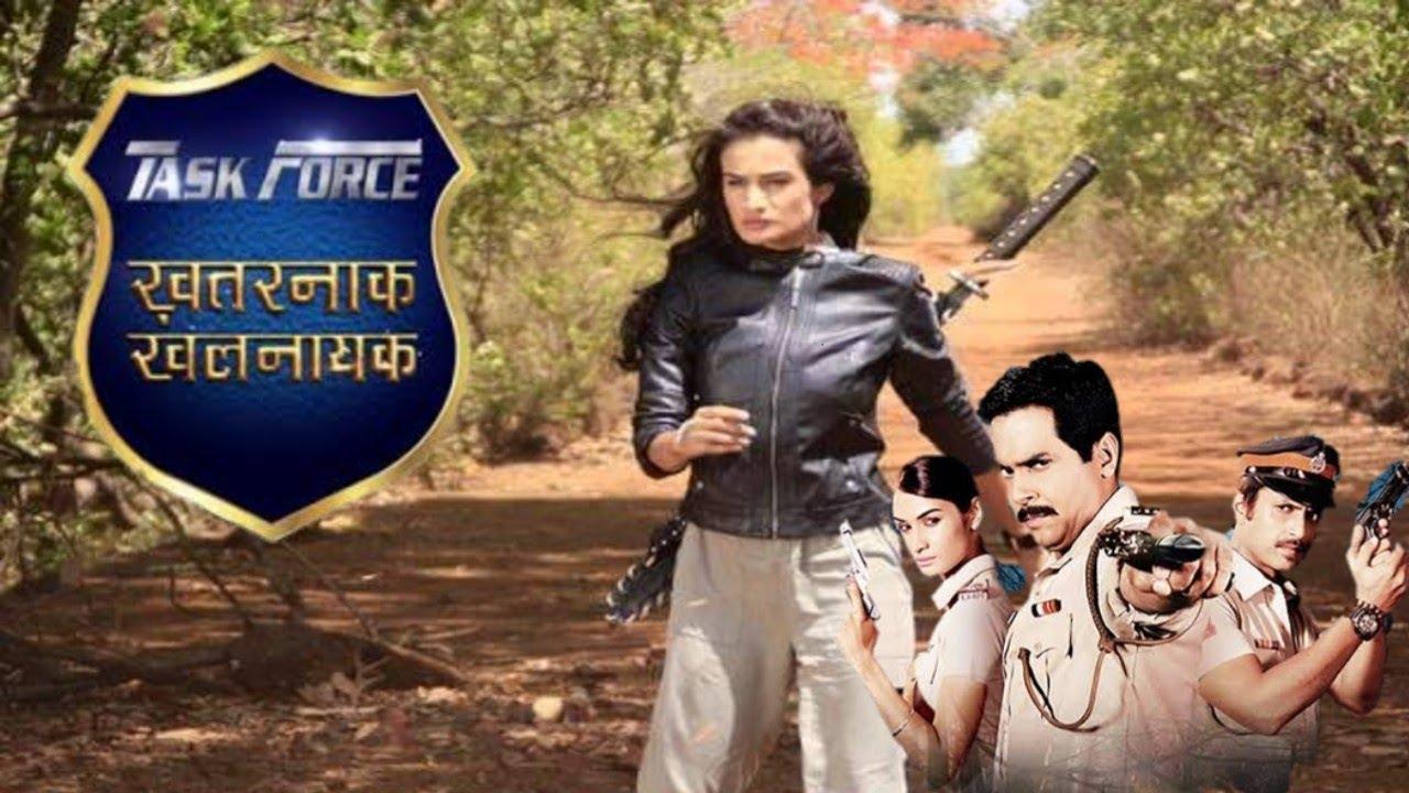 Download TASK FORCE KHATARNAK KHALNAYAK| episode 37 | new musical serial in hindi 2020| Mr Vishal gamer