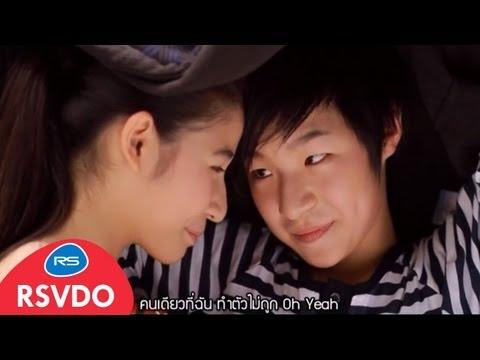 เพื่อนใหม่ที่ไม่สนิท - MIN   Official MV