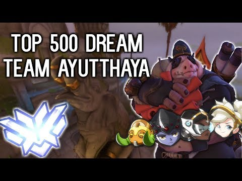 [Overwatch] DrRiku -  Ayutthaya - New CTF gameplay! feat. EeveeA   EvilToaster   Stevooo   Beeftipsy