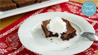 Брауни Без Шоколада | Простой и Быстрый Рецепт | Brownie without Chocolate | Tanya Shpilko