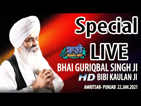 Exclusive-Live-Now-Bhai-Guriqbal-Singh-Ji-Bibi-Kaulan-Wale-From-Amritsar-22-Jan-2021