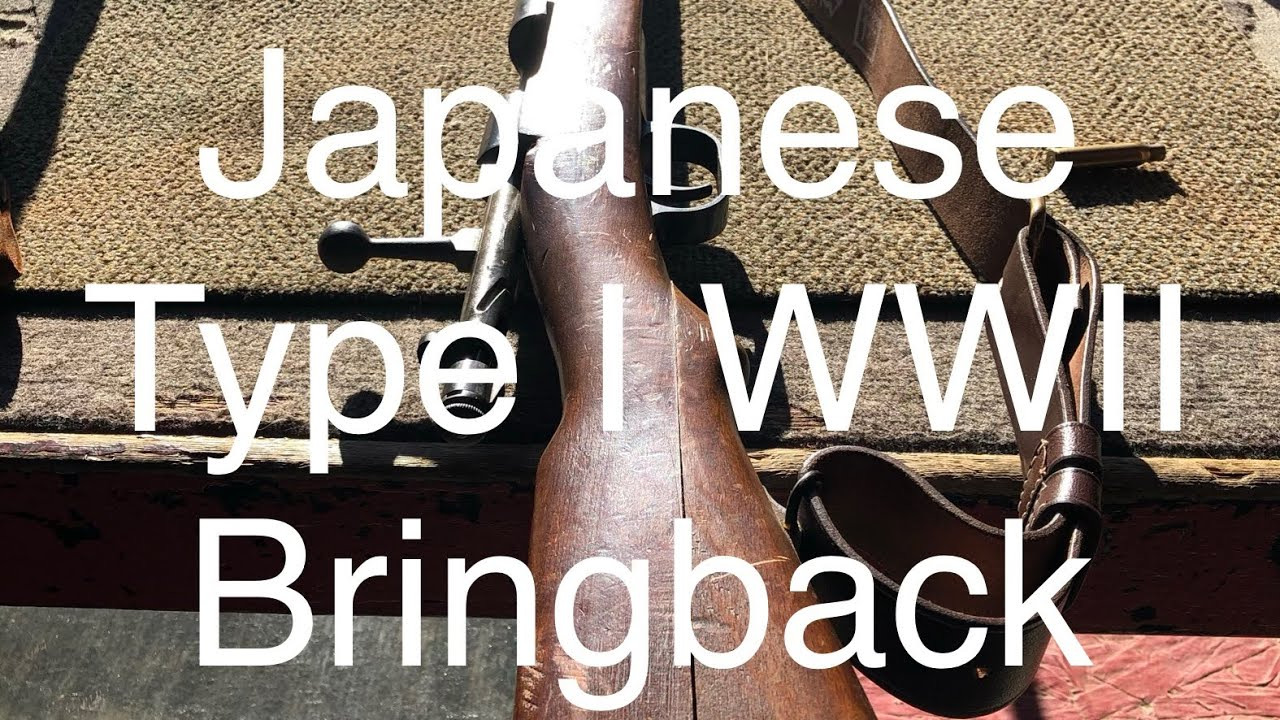 Jap Type I WWII Bringback #WWII #JapaneseTypeI #2AStrong