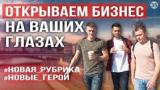 видео Новая бизнес идея в сфере рекламы.(ищем региональных представителей в России и странах СНГ).