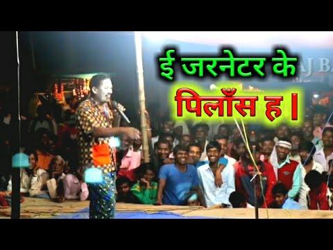 China Ke Virus || Part-2// Mobilwa Ke Comedy|| New Kameshwar Yadav Comedy Video 2020//