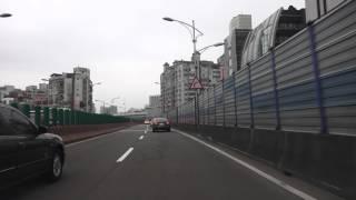 台北市 中山北路5段 新生高架道路 南向 路程景