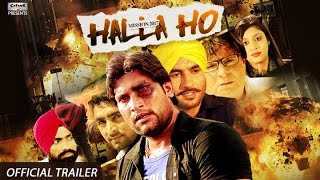 Halla Ho - Official Trailer | New Punjabi Movie | Latest Punjabi Movies 2017